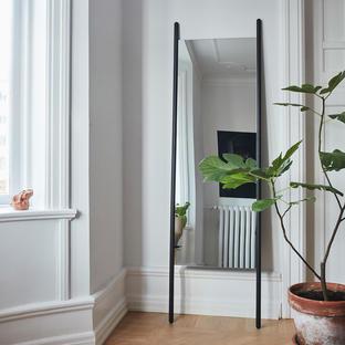 Georg Hall Mirror