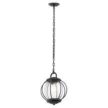 Vandalia 1lt Chain Lantern Textured Black- Medium